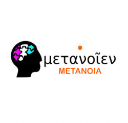 Metanoia 2