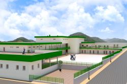 Centro Municipal Integrado